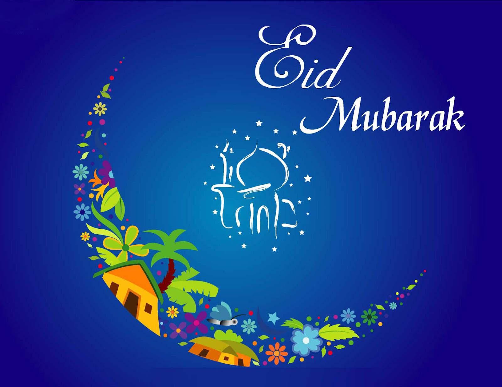 Happy Eid Mubarak 1437h Fariez